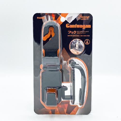 Flamingo Auto FA002 Hook Package 1