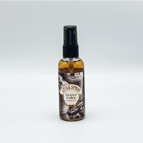 NO.286 III Coffee Gusto Little Spray Caramel Coffee