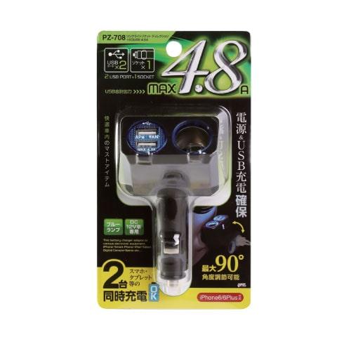 PZ 708 包裝 min