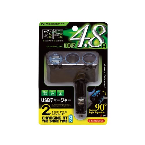 PZ 710 包裝 min