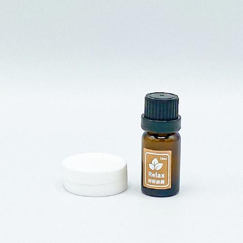 Q.58T Pure Aria Nature Oil Pad