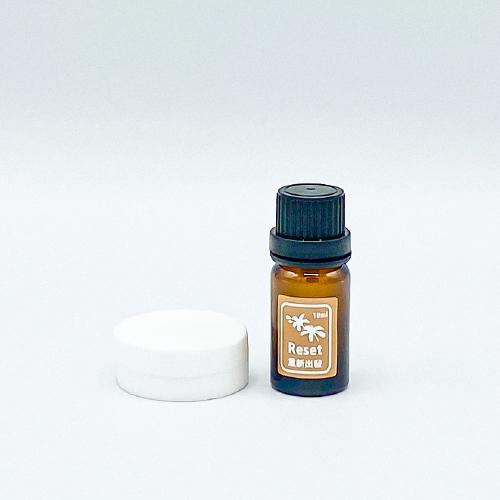 Q.58T Pure Aria Nature Oil Pad Reset