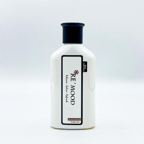 NO.314 Remood Aroma Lamp Oil Cedarwood